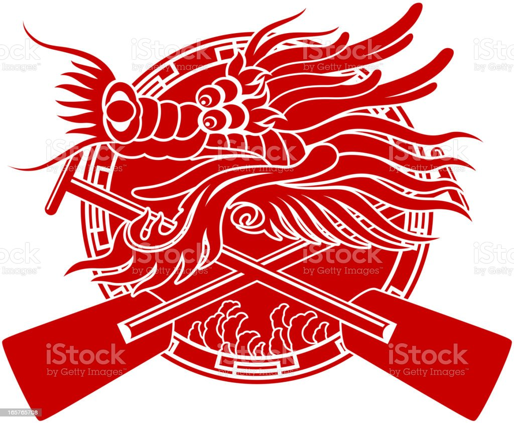 Chinese dragon boat festival papercut art symbol stock vector art chinese dragon boat festival paper cut art symbol royalty free chinese dragon boat festival biocorpaavc