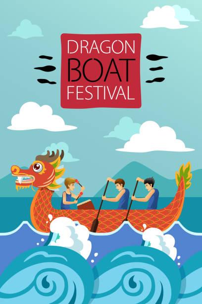 Chinese Dragon Boat Poster Illustration vector art illustration