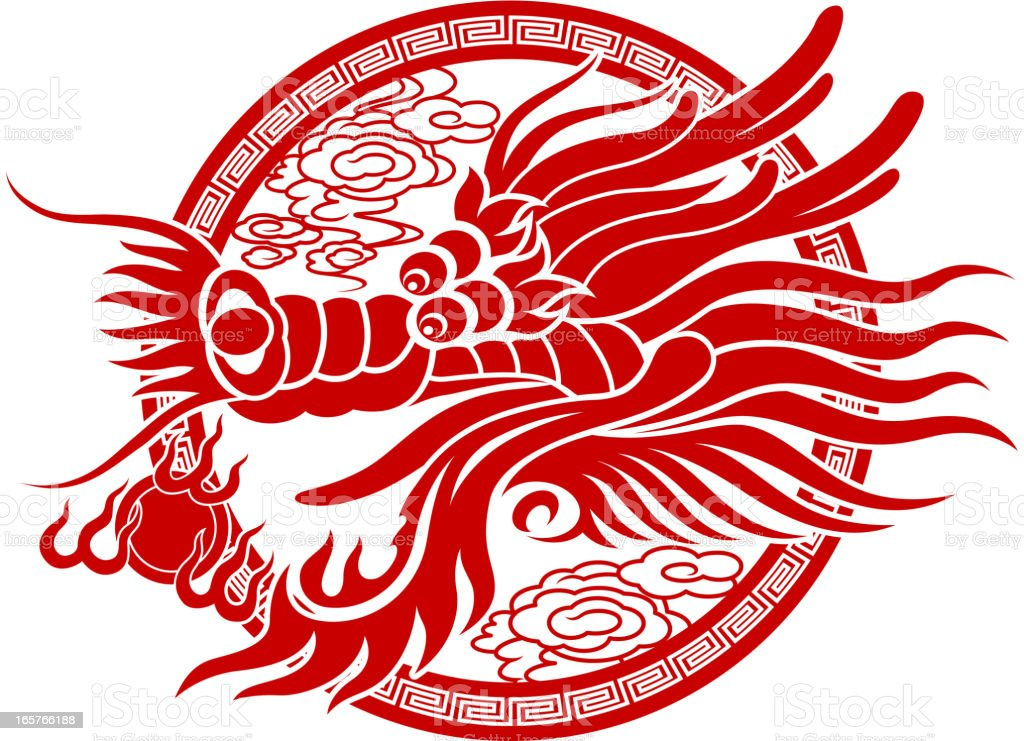 Chinese Dragon Head Papercut Art Symbol Stock Vector Art More