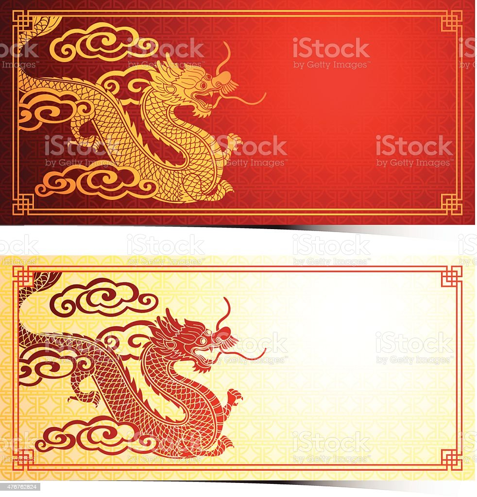 chinese dragon template stock vector art more images of 2015