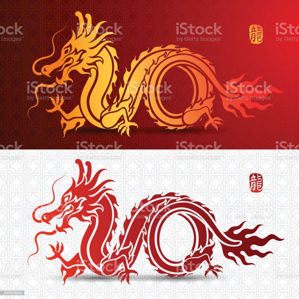 chinese dragon template stock vector art more images of ancient