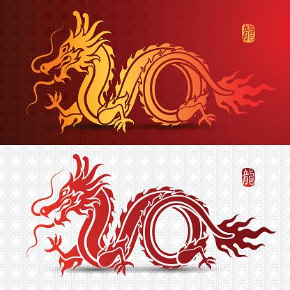 Chinesischer Drache Vorlage Stock Vektor Art Und Mehr Bilder Von Asien Istock