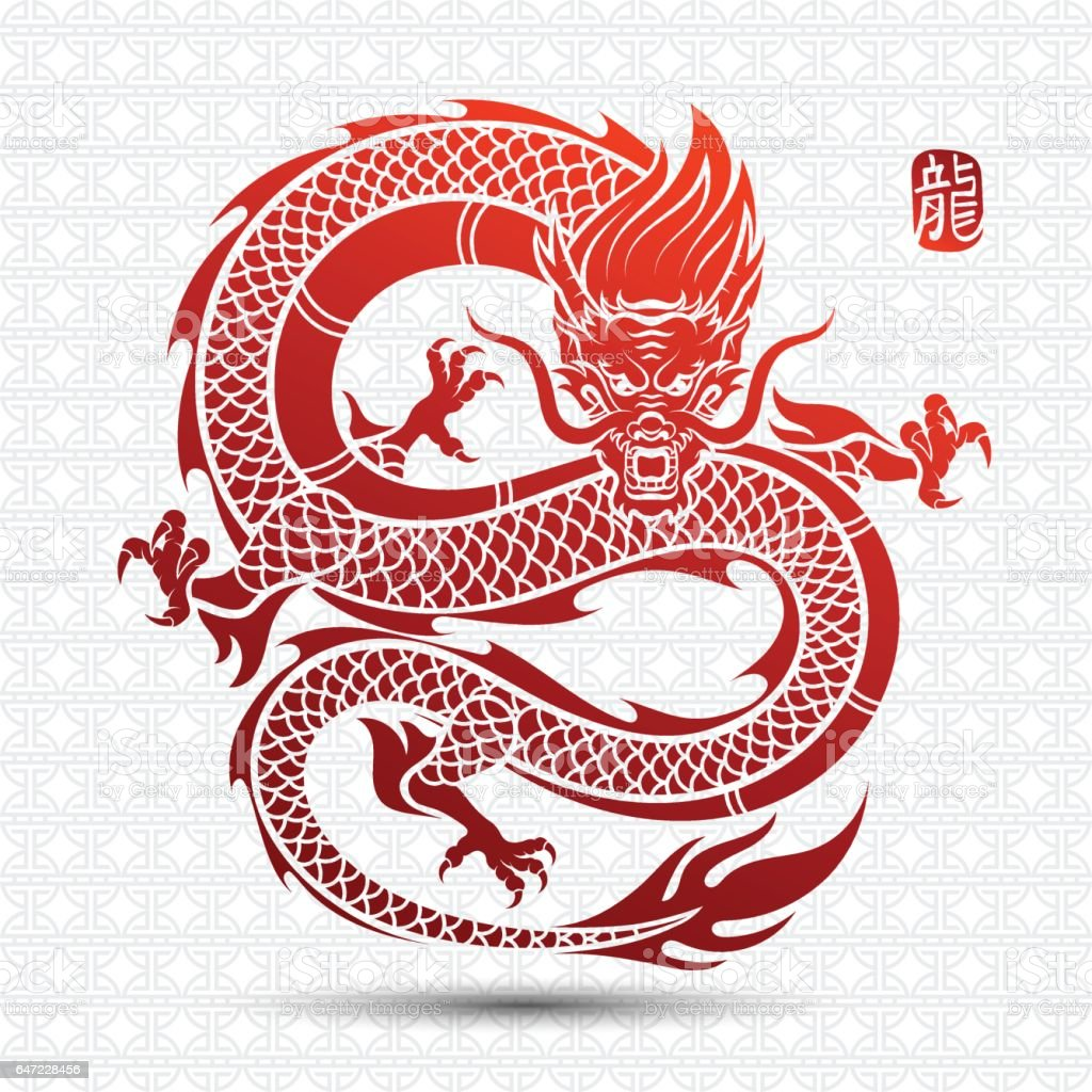 Chinese Dragon Stock Vector Art More Images Of Ancient 647228456