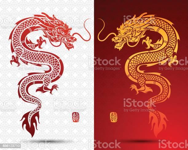 Chinese dragon vector id656123710?b=1&k=6&m=656123710&s=612x612&h=kjov4s  t9d1z1bwfe0nszgyfgkpo frbojsccor2cc=