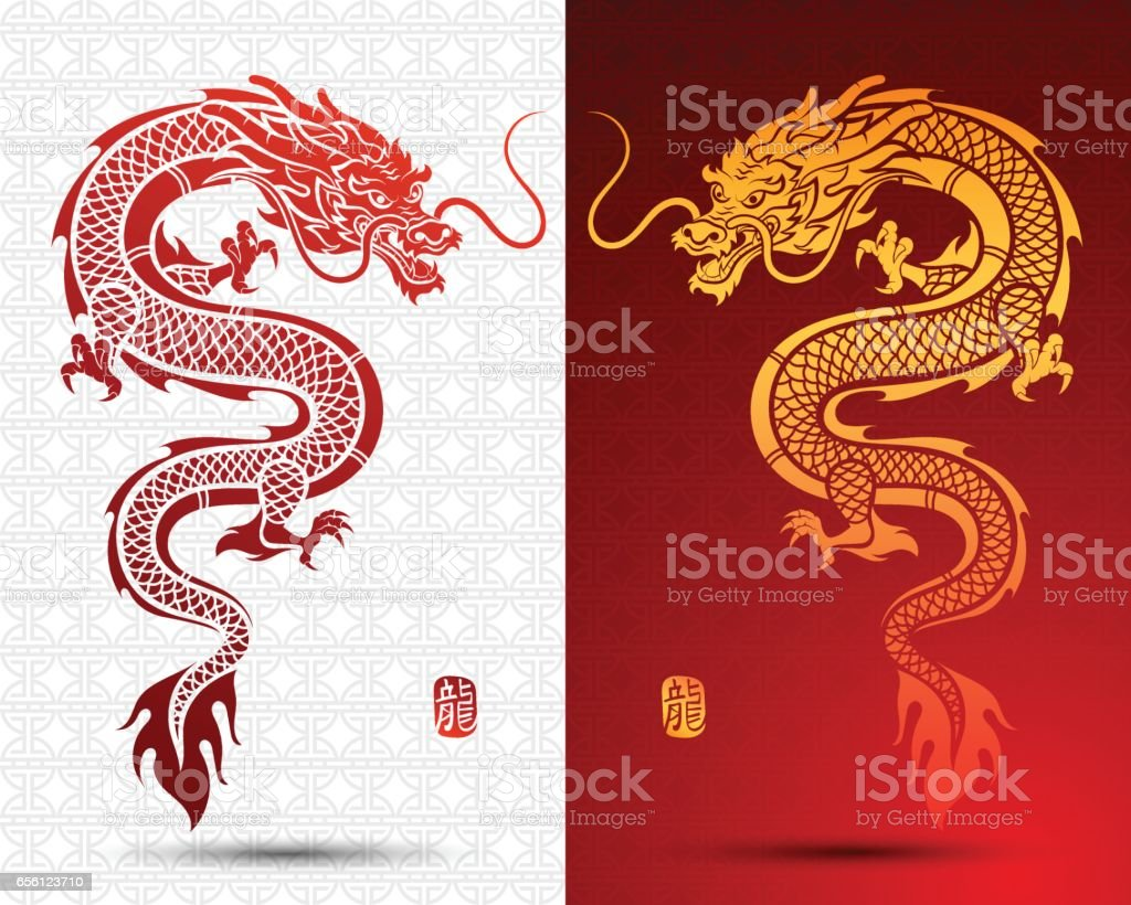 Chinese dragon vector art illustration