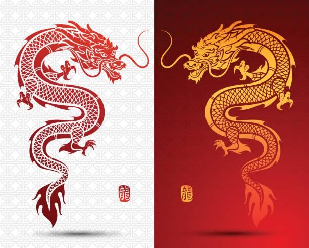 illustrations, cliparts, dessins animés et icônes de dragon chinois - dragon
