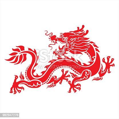 dragon icon, dragon symbol, chinese dragon, oriental dragon, japanese dragon