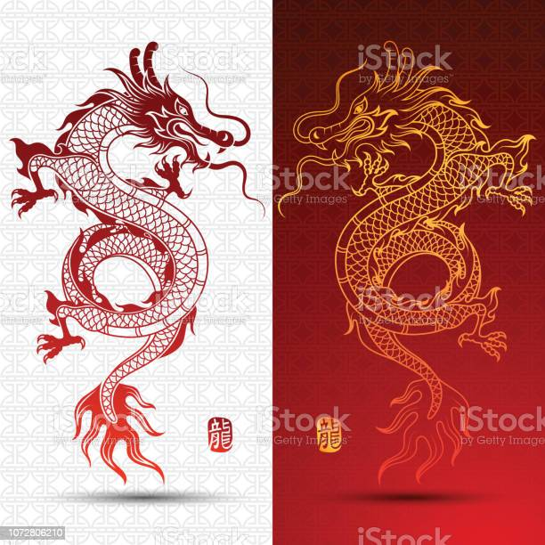 Chinese dragon vector vector id1072806210?b=1&k=6&m=1072806210&s=612x612&h=m9r ty6aqvsazhf3jhwv4kleqrhj6 jzgkix5ioeyh4=