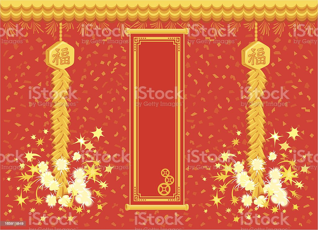 Chinese firecracker with banner royalty-free stock vector art