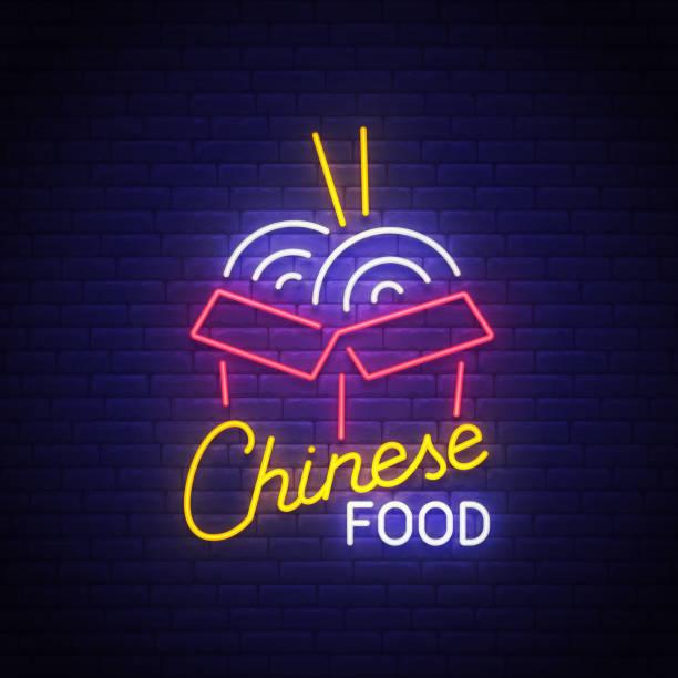 ilustraciones, imágenes clip art, dibujos animados e iconos de stock de comida china muestra de neón, letrero luminoso, luz de banner. fideos de neón del insignia, emblema. caja de wok. ilustración de vector - comida china