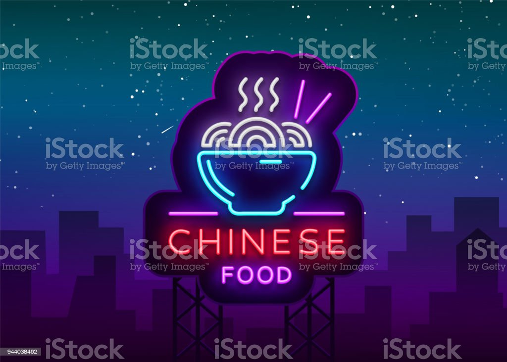 Chinese Food Symbol Neon Sign Emblem Neon Billboard Bright