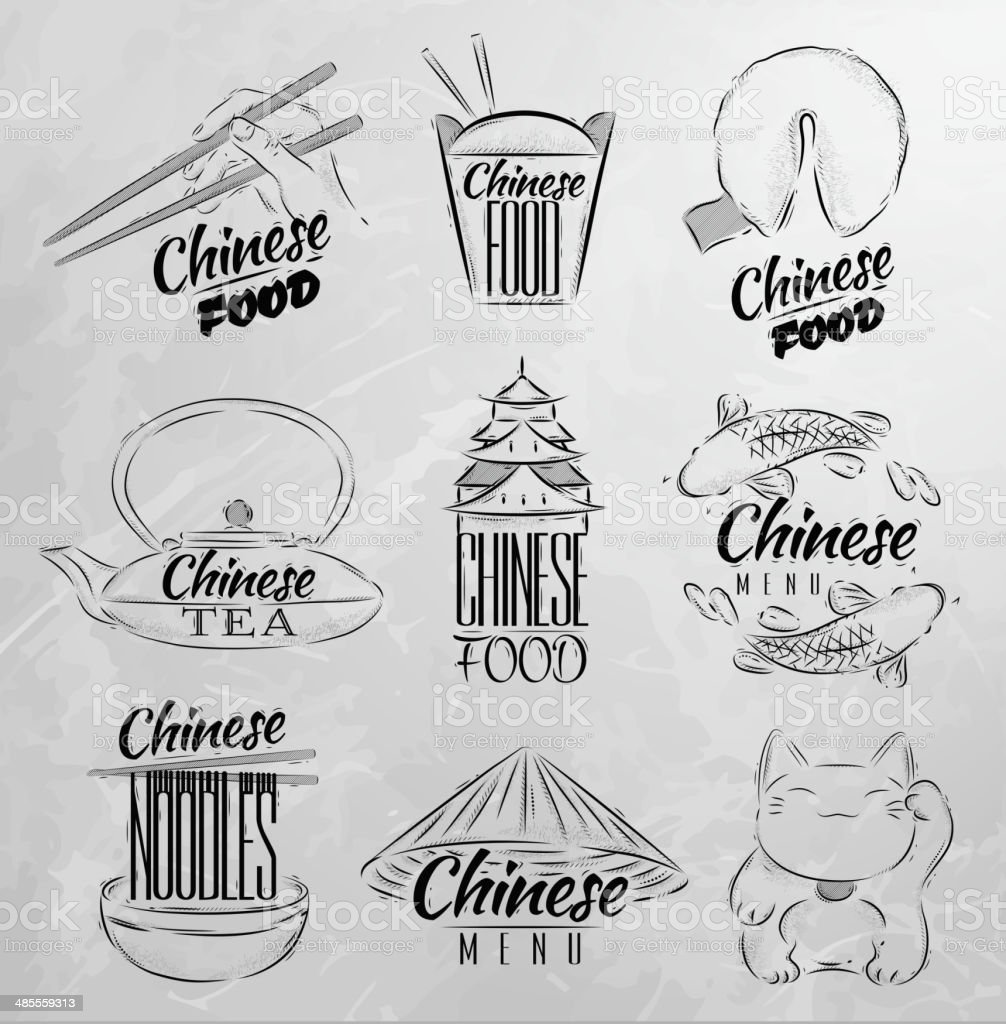 Chinese Food Symbols Coal Stock Vector Art More Images Of Asia