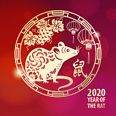 Rat, lanterns and grape forming a paper cutting Chinese style frame in gold colored on red background in order to celebrate the Year of the Rat 2020, the Chinese word inside the frame means Rat