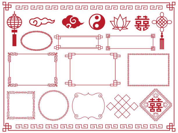 chinese frame set1 - chinese new year stock illustrations