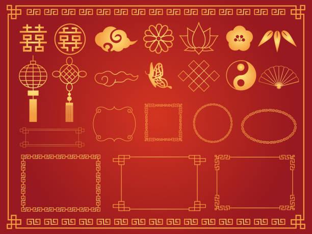 中国のフレーム set2 - 台湾点のイラスト素材/クリップアート素材/マンガ素材/アイコン素材