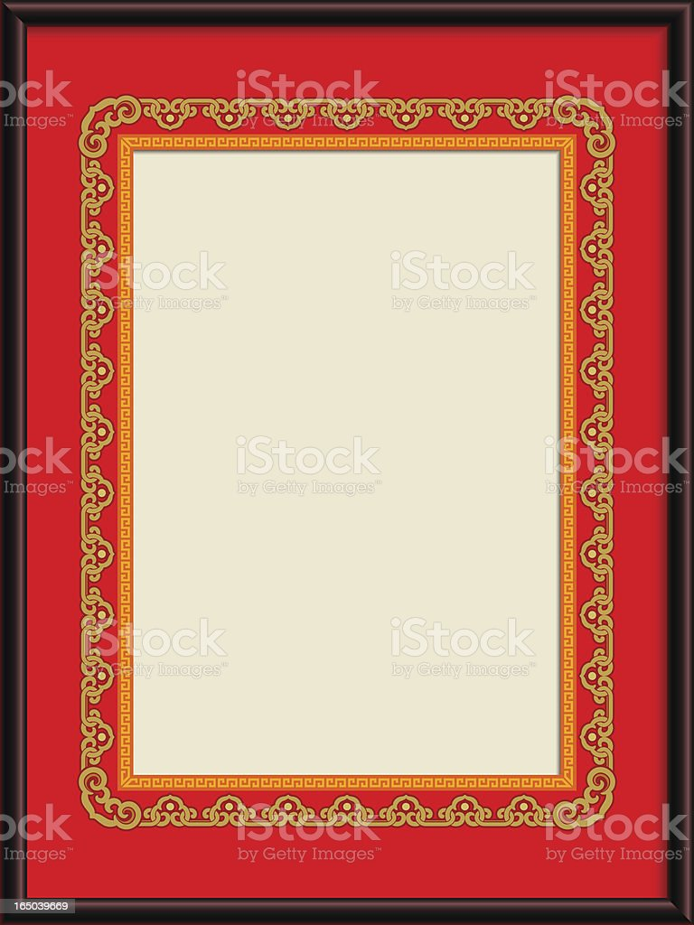 chinese frame (vector) royalty-free chinese frame stock vector art & more images of abstract
