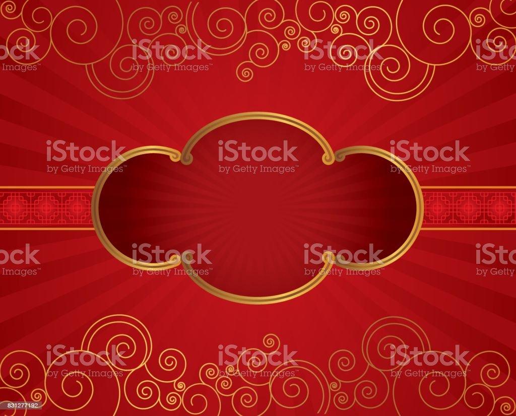 Chinesische Rahmen Stock Vektor Art und mehr Bilder von Asien ...