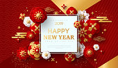 Chinese Greeting Card for 2019 New Year. Vector illustration. Golden Flowers, Clouds and Asian Elements on Modern Geometric Background with Square Frame.