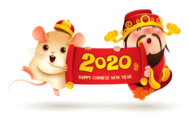 Chinese God of Wealth and Little Rat. Chinese God of Wealth and Little Rat holding a scroll. Chinese New Year. The year of the rat. god stock illustrations