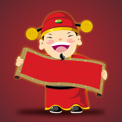 Chinese God of Wealth Costume