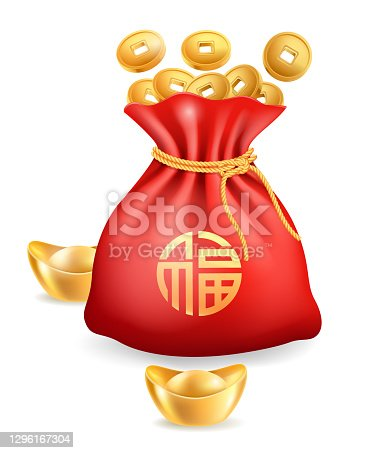 istock Chinese gold ingot golden coins and red bag. Vector illustrations. 1296167304