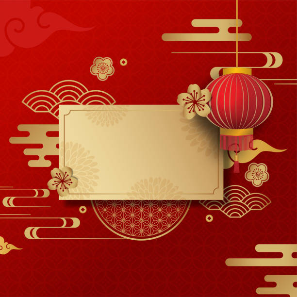 Chinese greeting card or banner. Chinese greeting card or banner with red and gold Clouds and Asian Patterns in Modern Style. Vector Chinese frame style on red background, illustrations. Chinese traditional oriental ornament chinese currency stock illustrations
