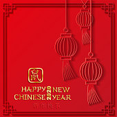 2020 Chinese Greeting Card with Hanging Emblem Paper Oriental lanterns on red Background. Paper cut square illustration. Hieroglyph translation Rat