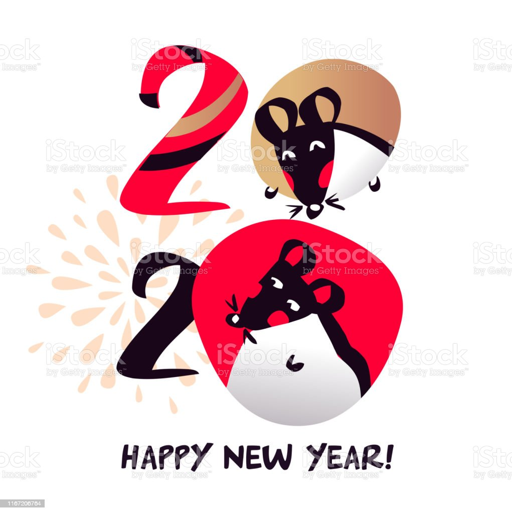 Chinese Happy New Year 2020 Template Card For Happy New Year
