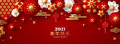 Chinese Horizontal Border for 2021 New Year. Vector illustration. Golden Flowers, Clouds and Asian Elements on Red Background. Place for text message. Translation Happy New Year.