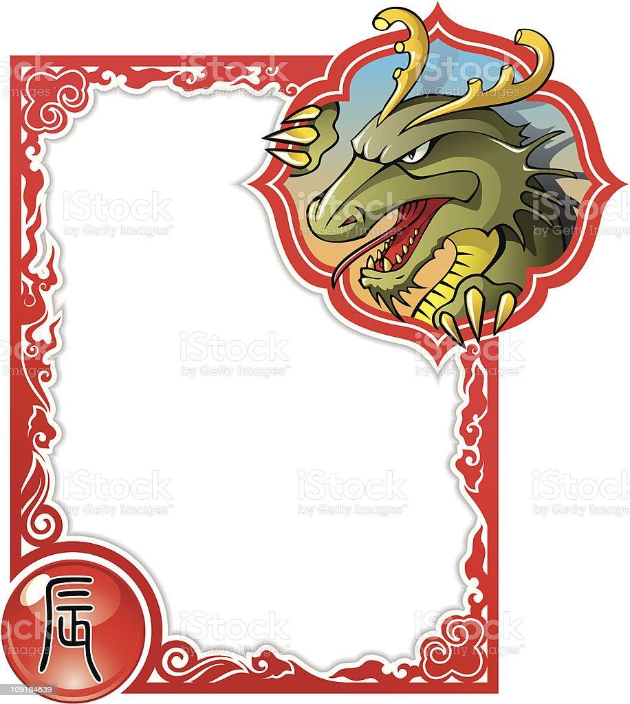 Chinesisches Horoskopframeserie Dragon Vektor Illustration 109184639 ...