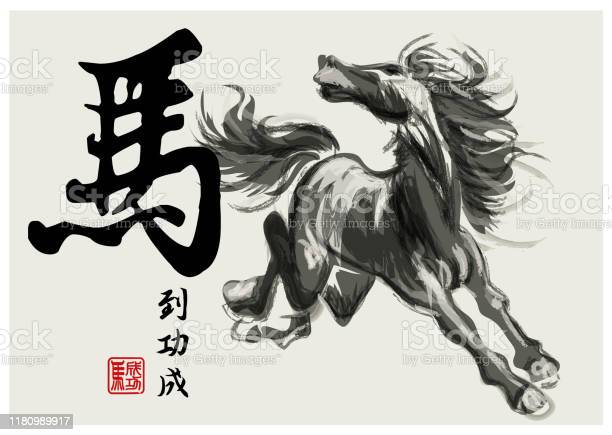Chinese horse calligraphy oriental style painting of a running horse vector id1180989917?b=1&k=6&m=1180989917&s=612x612&h=owykik4ayqeourmil6o98vpnt5ztpjeezfi3jhshscq=