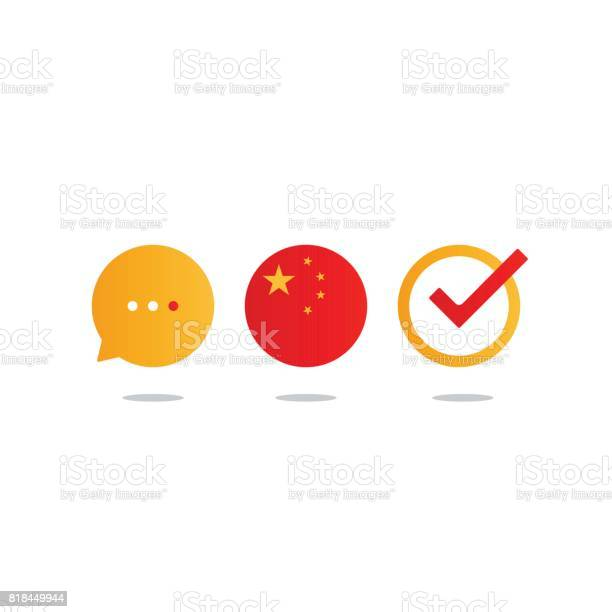 Chinese language courses advertising concept fluent speaking foreign vector id818449944?b=1&k=6&m=818449944&s=612x612&h=livb2fo3 9mlpm7ttdnilbxum mclqkmemcovrb6uom=