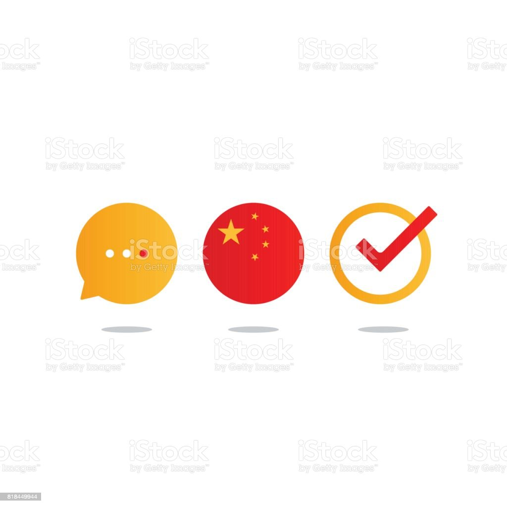 Chinese language courses advertising concept. Fluent speaking foreign language vector art illustration