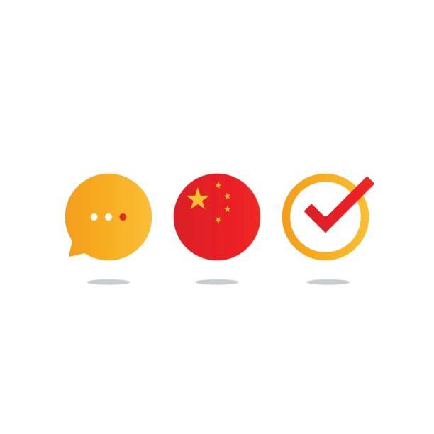 illustrazioni stock, clip art, cartoni animati e icone di tendenza di chinese language courses advertising concept. fluent speaking foreign language - facilità