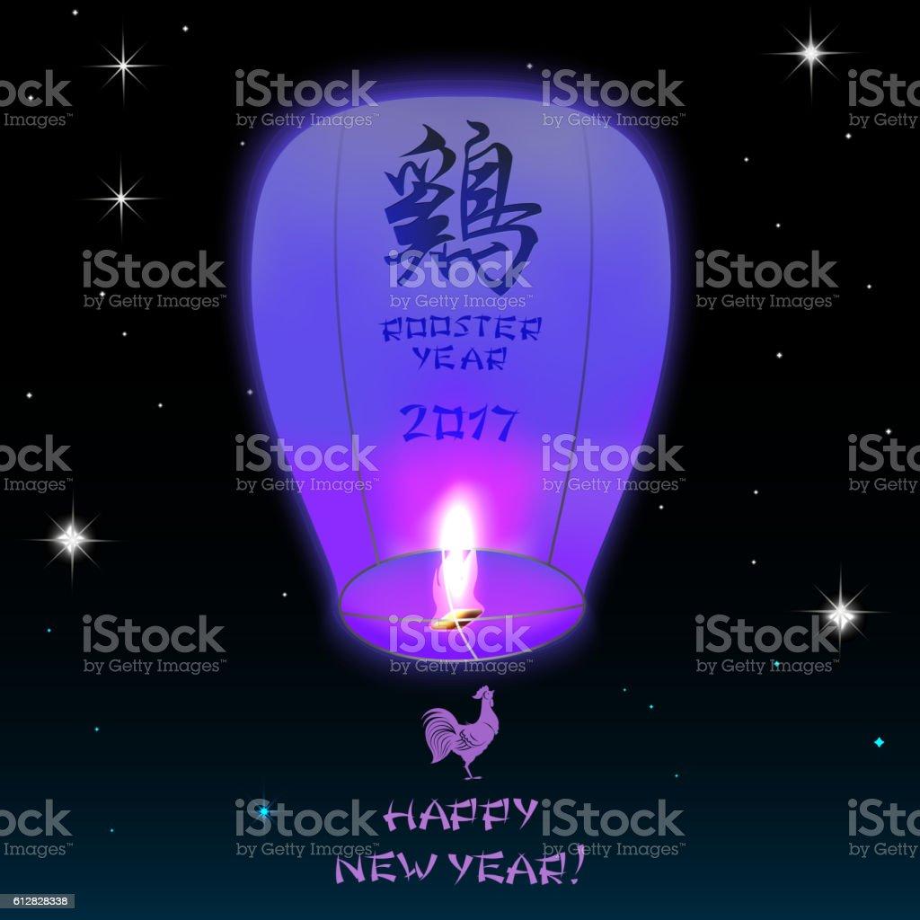 Chinese lantern 2017 vector art illustration