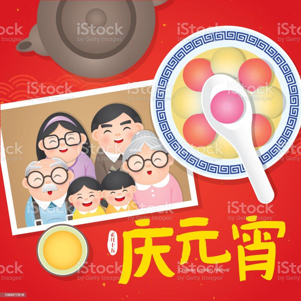 Chinesische Laternenfest, Yuan Xiao Jie, chinesische traditionelle Festivals Vektor-Illustration. (Übersetzung: chinesische Laternenfest, 15. lunar Januar) – Vektorgrafik