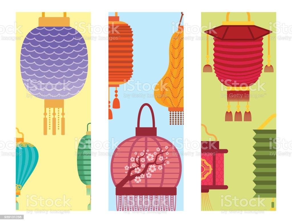 Vacances Voyant Papier Lanternes Chinoises Celebrer Illustration