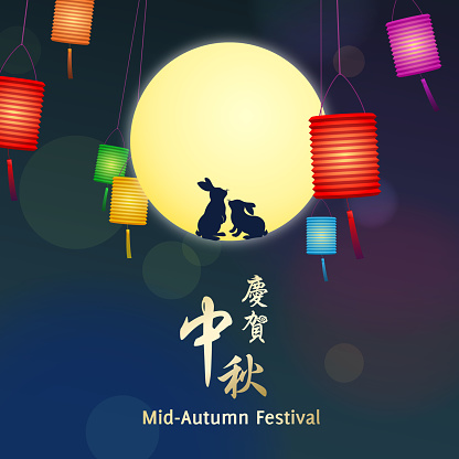 Chinese Lanterns and Rabbits in Mid Autumn Festival