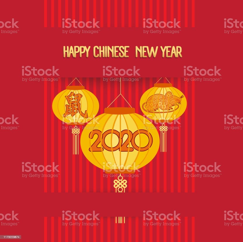 Chinese Lanterns During New Year Festival Chinese New Year Lanterns In Chinatown Background Translation Mouse Stock Illustration Download Image Now Istock