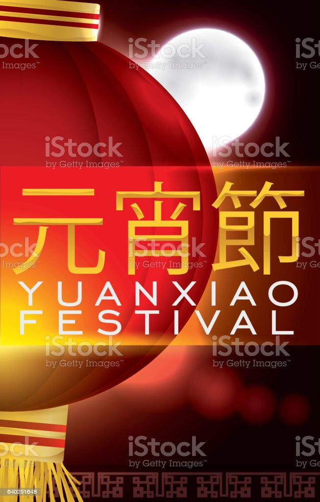 Chinese Lanterns in the First Full Moon in Yuanxiao Festival vector art illustration