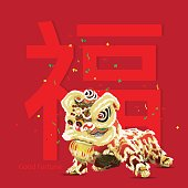 chinese lion dance celebrate and blessing word,vector illustration