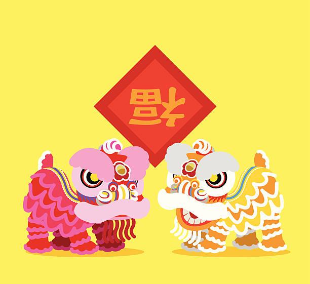 709 Dragon Dance Illustrations Royalty Free Vector Graphics Clip Art Istock