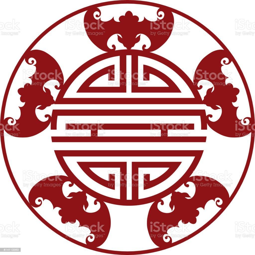 Chinese Longevity Five Blessings Symbols Illustration Stock Vector