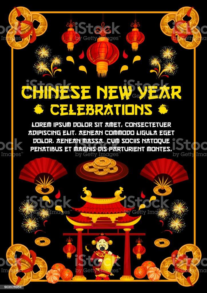 Chinese Lunar New Year Gruß Banner Mit Pagode Stock Vektor Art und ...