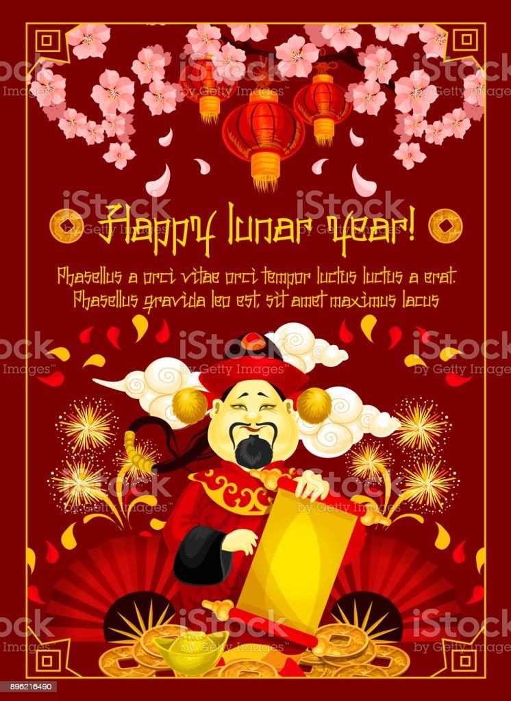 Chinesischen Lunar New Year Symbol Vektor Grußkarte Stock Vektor Art ...