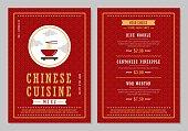 Chinese restaurant menu. Chinese menu layout design brochure or food flyer template. Food brochure, restaurant template design vector illustration.
