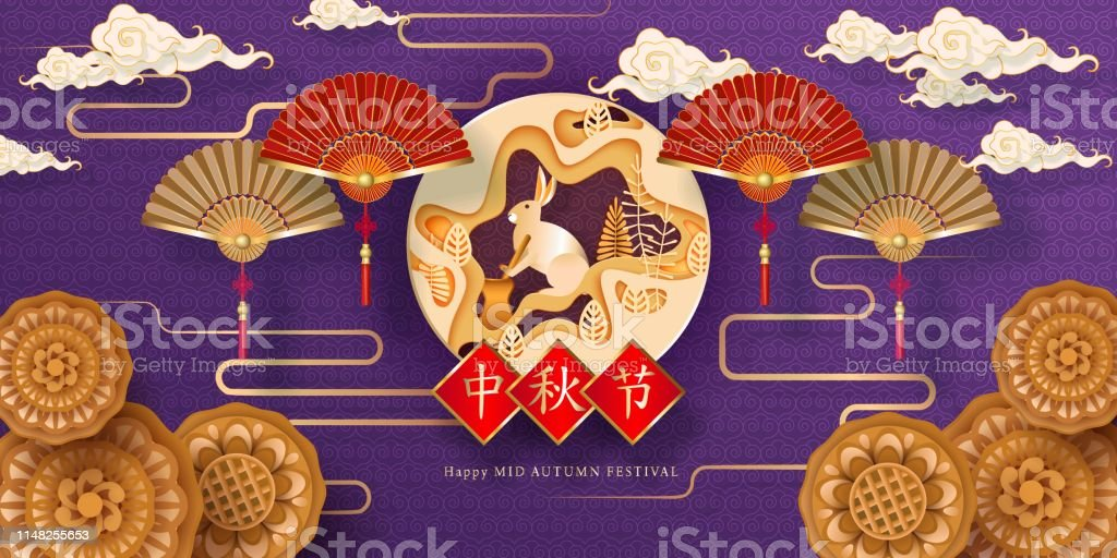 Chinese Mid Autumn Festival Vector Design Gold Hare Mooncake