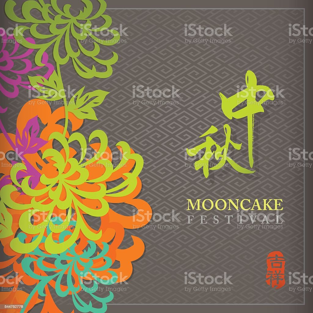 Chinese mid autumn festival vector art illustration
