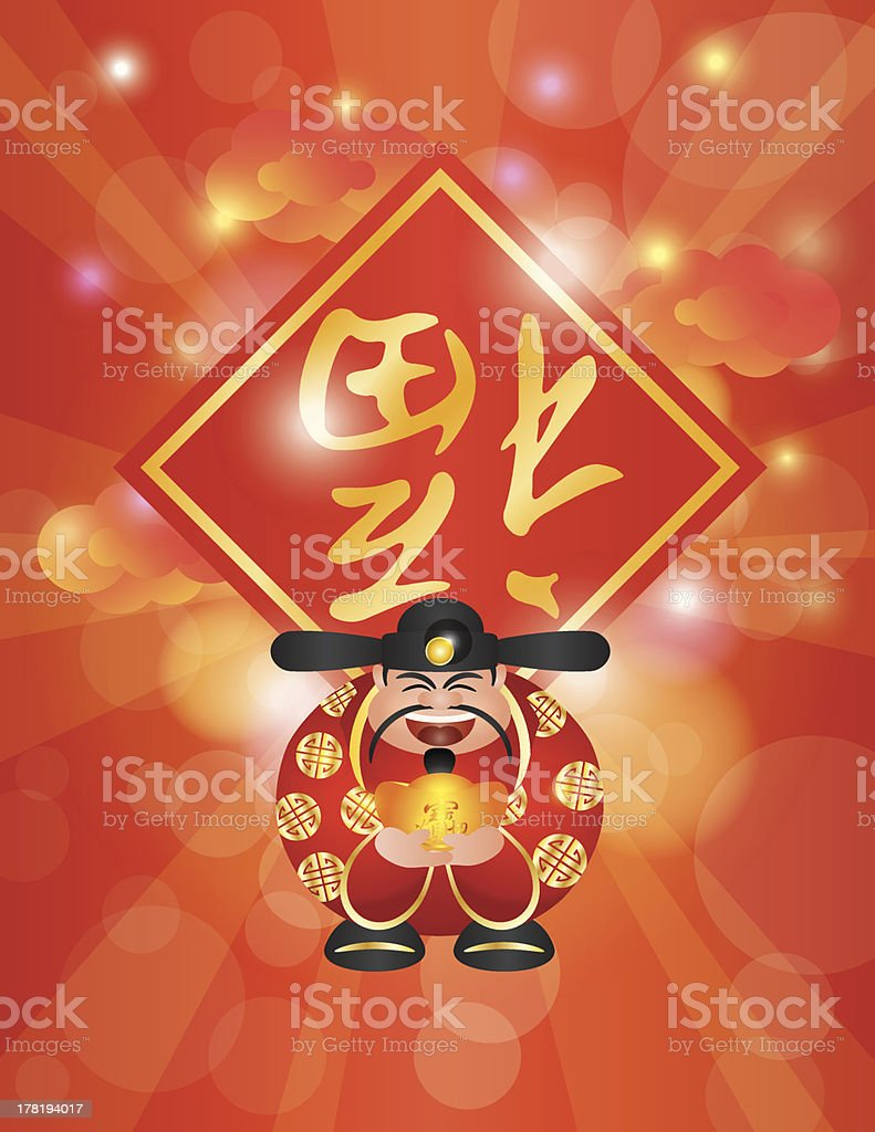 Chinese Money God Holding Gold Bar Vector Illustration royalty-free chinese money god holding gold bar vector illustration stock vector art & more images of aspirations