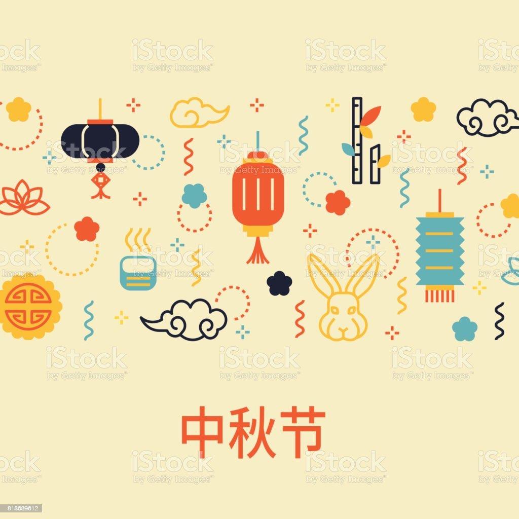 Chinese Moon Festival banner design. vector art illustration